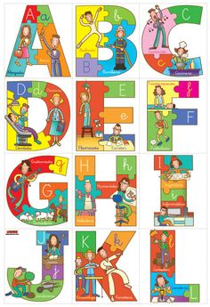 EDIBA.com                                                                                                                                                                                 Más Alphabet Art, Calligraphy Alphabet, Letra Drop Cap, English Posters, Teaching The Alphabet, Montessori Activities, Letters And Numbers, Learning Spanish, Literacy