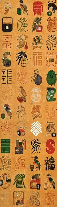 Korean folk painting                                                                                                                                                                                 More