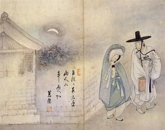 Lovers under the moon  (월하정인 月下情人). Wolha jeongin, from Hyewon pungsokdo drawn by Shin Yun-bok, or Hyewon. It is stored at Gansong Art Museum, Seoul, South Korea.	circa 1805                                                                                                                                                                                 More