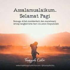 Islamic Love Quotes, Islamic Inspirational Quotes, Muslim Quotes, All Quotes, Best Quotes, Motivational Quotes, Life Quotes, Morning Wish, Good Morning Quotes