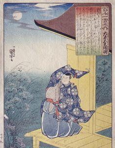 Giappone – Stampe | Civico Museo d'Arte Orientale – Comune di Trieste