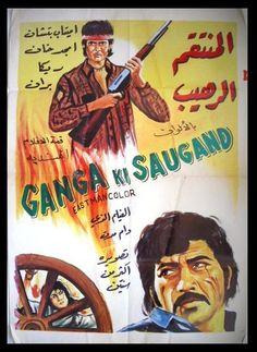 Ganga Ki Saugandh (1978), Amitabh Bachchan, Classic, Indian, Bollywood, Hindi, Movies, Posters, Hand Painted
