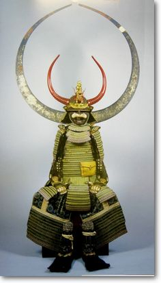kawari kabuto/armor