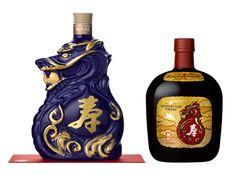 Suntory Royal & Suntory Old : Year of the Dragon 2012