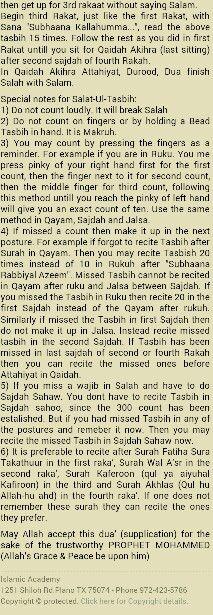 Salatul Tasbih-3