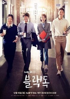 Dramakoreaindo Crash Landing On You : dramakoreaindo, crash, landing, DramaKoreaIndo, (dramakoreaindo), Profil, Pinterest