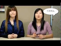 Speak Korean Today! Conversation 3 - What is this?/ What is that? 이게 뭐예요...