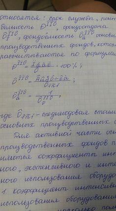 В Пензе студентка списала и сдала реферат со слетевшей кодировкой.
