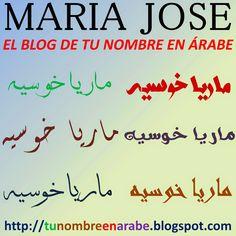 Nombre Maria Jose en Arabe para Tatuajes