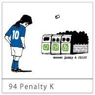 <94年、ペナルティキック?缶蹴り?> 今でも記憶に残る94年決勝のあのシーン・・・ うなだれるその姿に涙したサッカーファンも多いことでしょう。 そんな悲劇のハイライトをJERRYテイストでイラスト化。 蹴るのはボールでは無く空き缶・・・