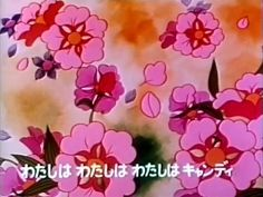 #CandyCandy Opening Theme Japanese
