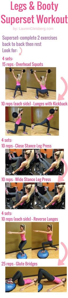 Legs and Booty Superset Workout that is perfect for targeting the lower body. Great strength training exercises for a beginner to take to the gym.