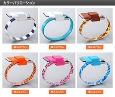 リングUSBケーブル (USB cables to be on the ring) 磁石付きって・・・