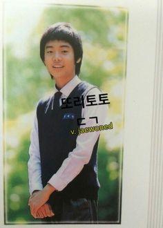 fetus Jaewon when he graduated high school