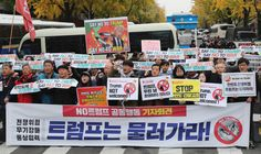 FOX NEWS: South Korean police on alert over Trump protests