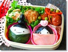 Bento couple (with directions) Amazing Food Art, Bento Box Lunch, Eating Habits, Meals, Cooking, Ethnic Recipes, Japanese Style, Recipe Ideas, Picnic