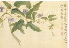 Blue flowers, Dessin-Aquarelle, par l'artiste YUN Shouping