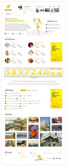 Postcross by Andrei Zhukov, via Behance #design #webdesign