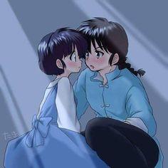 Pero no le digas a nadie-Ranma × Akane