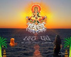 Chhath Puja is a four-day festival which begins on the sixth day after Diwali. Chhath Puja is also known as Dala Chhath or Surya Shashti.