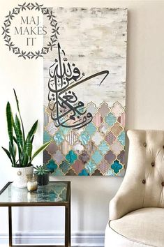 """Original Islamic Calligraphy Art - - """"Whatsoever Blessing You Have Is from Allah """" Arabic Calligraphy Art, Arabic Art, Calligraphy Alphabet, Islamic Art Pattern, Pattern Art, Ramadan Decoration, Islamic Wall Decor, Islamic Paintings, Creation Deco"""