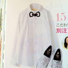 Ray beams white shirt