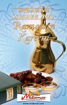 Wishing you all the full blessings and rewards of Ramadan!
