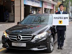 Kakao Launches High End Taxi App | Koogle TV