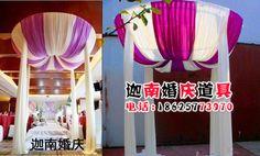 Свадьба реквизит фон шаман стойку шелковый цветок арка желая угловые кабины полутвердая cirle церемония павильон, принадлежащий категории Арки и относящийся к Обустройство дома на сайте AliExpress.com | Alibaba Group