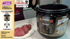 Rice Cooker, Slow Cooker, Electric Pressure Cooker, Thing 1, Drip Coffee Maker, Crockpot, Kitchen Appliances, Diy Kitchen Appliances, Home Appliances