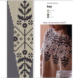Fair Isle Knitting Patterns, Loom Knitting Projects, Knitting Charts, Loom Patterns, Knitting Stitches, Knitting Socks, Free Knitting, Stitch Patterns, Knitting Tutorials