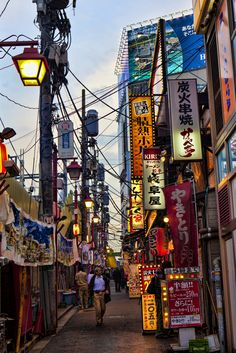 A hustling and bustling Japanese street.