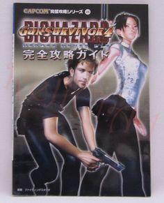 Biohazard Dead Aim PS2 guide