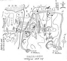 Yamashita Gold Treasure Map: Missing Amongst The Dead : Bukit Brown: World Monuments – Resumekoala Buried Treasure, Treasure Maps, Map Symbols, Sign Image, Photograph Album, Old Book Pages, Urban Legends, Clip Art, Japanese