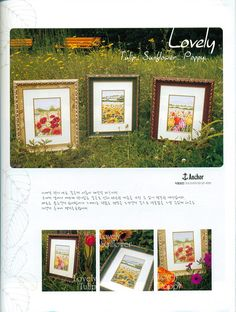 Lovely Tulip, Sunflower, Poppy 1 of 7 Cross Stitch Charts, Cross Stitch Patterns, Cross Stitch Magazines, Cross Stitch Landscape, Butterfly Flowers, Cross Stitch Flowers, Cross Stitching, Embroidery Patterns, Needlepoint