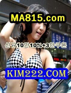 인터넷카지노列▶ M A 8 1 5。컴◀신천지카지노ボ썬시티카지노㋧온라인카지노M샤론카지노㋱레드카지노 인터넷카지노列▶ M A 8 1 5。컴◀신천지카지노ボ썬시티카지노㋧온라인카지노M샤론카지노㋱레드카지노 인터넷카지노列▶ M A 8 1 5。컴◀신천지카지노ボ썬시티카지노㋧온라인카지노M샤론카지노㋱레드카지노ㅇㄴㄹㄴㅇㄹㄷㅈ