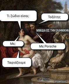Greek, Jokes, Humor, Funny, Movie Posters, Husky Jokes, Humour, Film Poster, Memes