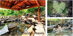 貸切露天風呂「くつろぎの湯」 Pergola, Outdoor Structures, Outdoor Pergola