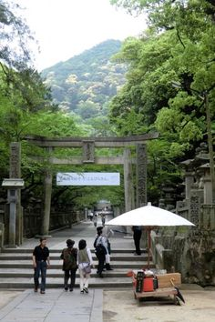 Konpira-san et ses 1368 marches à Kotohira, Kagawa