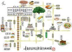 魚腸劍譜: 台南在地饕家美食私地圖第四發!火車站附近輕旅行私地圖