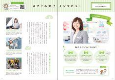 SUZUKI(スズキ) 様 - 女子学生向け新卒採用パンフレット | 制作実績 | ビットセンス Editorial Design, It Works, Layout, Magazine, Words, Google, Poster, Page Layout, Magazines