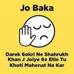 Shayariwala In Is A Best Spot For Shayari Latest Sms Jokes Hindi Funny