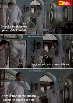 Funny scene and dialogues from Bhul Bhulaiyya Directed by priyadarshan starring Akshay Kumar