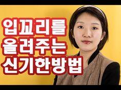 누워서 여자 뱃살빼는 운동방법(복부비만 운동,집에서하는뱃살빼기운동,똥배빼기,옆구리살빼는운동) - YouTube