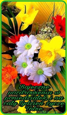 Pin By Narendra Pal Singh On Good Morning Guten Morgen, Amazing Morning Flowers Good Morning Tea, Good Morning Thursday, Morning Pages, Good Morning Picture, Morning Pictures, Morning Wish, Good Morning Images, Grass Pavers, Teddy Bear Day