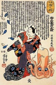 Cat Dressed in Japanese Clothing with an Octopus