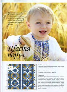 Bead Loom Patterns, Cross Stitch Patterns, Knitting Patterns, Palestinian Embroidery, Cross Stitch Flowers, Loom Beading, Cross Stitching, Sewing Hacks, Embroidery Patterns