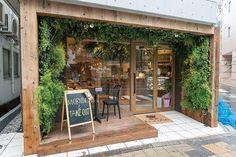 Flowers For Home Decoration Cafe Shop Design, Restaurant Interior Design, Interior Design Coffee Shop, Bakery Shop Interior, Bistro Design, Small Cafe Design, Store Design, Cafe Exterior, Bungalow Exterior