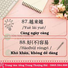 China Language, Chinese, Learning, Studying, Teaching, Onderwijs, Chinese Language