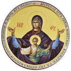 Theotokos and the Christ Child MB Znak